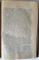`Лекции по древней русской истории до конца XVI века` Проф. М.К. Любавский. Москва, 1915 г.