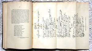 `Жизнеописание М.В. Ломоносова` Составил Б.Н. Меншуткин. СПб. 1911г.