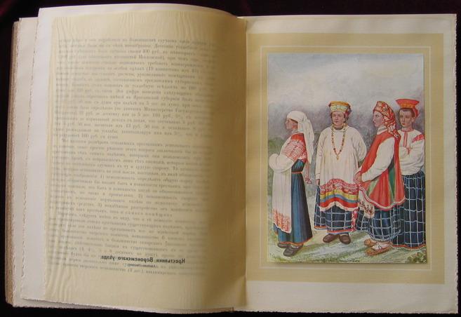 `ВЕЛИКАЯ РЕФОРМА  ЮБИЛЕЙНОЕ ИЗДАНИЕ  ТОМ IV` А.Дживелегов. 1911год  Москва