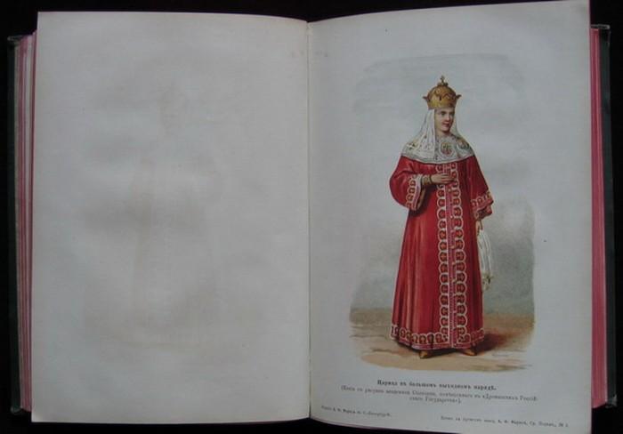 `ВСЕОБЩАЯ  ИСТОРИЯ` О.Йегер. 1894,1904  С.-ПЕТЕРБУРГ