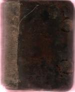 `Псалтырь` . XVI-XVII век