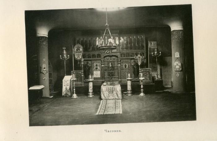 `Альбом фототипий` Фотограф П.П.Павлов. Москва 1915г.