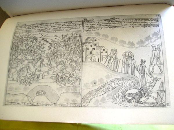 `Чтения по истории Сибири` Проф. Н.Н. Фирсов. Москва, 1915г.