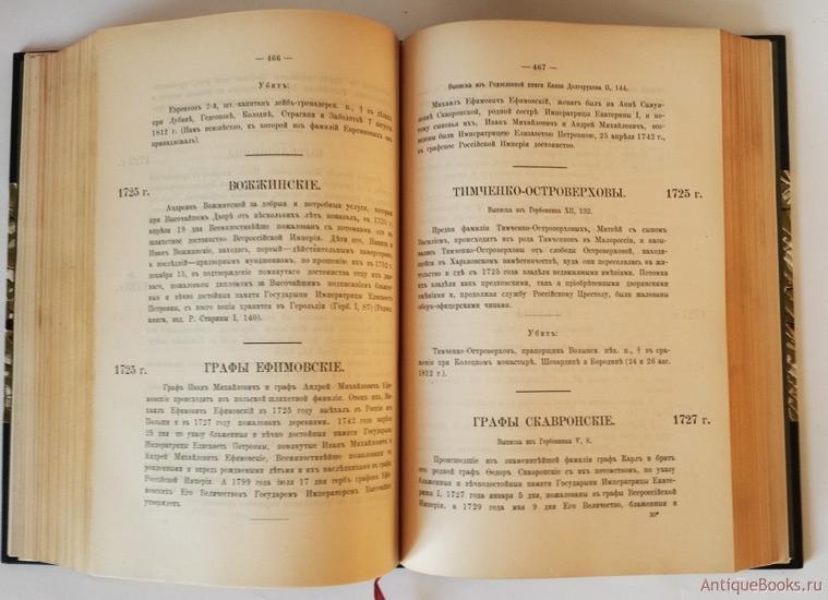 Совершенствуйте свой английский книга 1 головчинская скачать