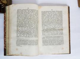 `Историческое значение царствования Алексея Михайловича` П.Ф. Медовиков. М: Типография Александра Семена, 1854 г.