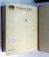 `Мемуары графини Головиной урождённой графини Голицыной (1766-1821)` . Москва, книгоиздательство Сфинкс,  1911 г.