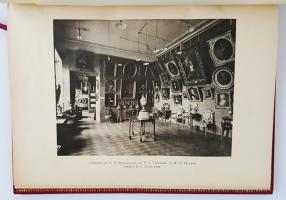 `Сокровища в Москве` Д. Никифоров. Москва : Университетская типография, 1901 г.