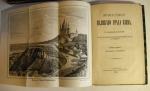`Редкая подборка книг по монастырям` 10 книг (коллекция). 1840 - 1886гг.