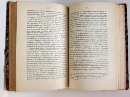 `Император Александр I и идея Священного Союза` В.К. Надлер. Рига, 1886—1892 года