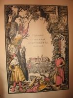 `Галиция в ея старине` Г.Лукомский. Петроград 1915 г.Изд.Голике и Вильборг