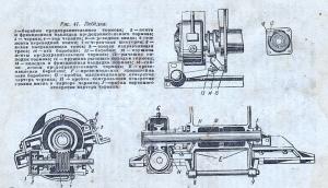 `Краткое руководство по автомобилю Додж моделей WC-51 и WC-52, 3/4 т ( 4х4 )` . 1945 Москва