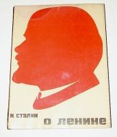 `И. Сталин о Ленине` И. Сталин. 1934г. Москва