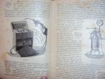 `КРАТКОЕ РУКОВОДСТВО ПО ОБЩЕЙ ХИРУРГИИ` Ф.А.РЕЙНЪ. 1917 МОСКВА