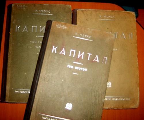 `Капитал` К,Маркс. 1930г. Ленинград