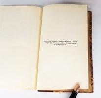 `L'homme qui rit (Человек, который смеётся)` Victor Hugo (Виктор Гюго). Imprimerie Habauxit Aubenas, 1946