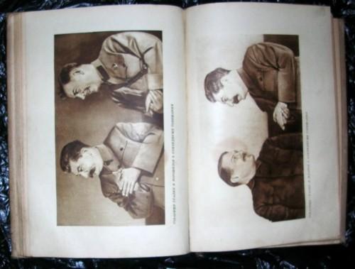 `Первое совещание стахановцев` . Москва, 1935 г.