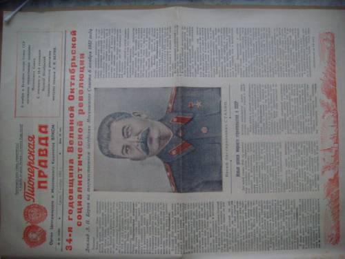 `пионерская правда 7 ноября 1951` Орган Центрального и Московского комитета ВЛКСМ. 1951 Москва