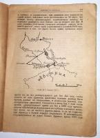 `Движение на выстрелы` А.Свечкин. Москва, 1919 г