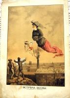 `Литературно-художественный журнал Москва № 3, 5, 6, 7, 12, 14` . Москва, 1882 г.