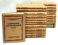 `Собрание сочинений` Н. Ленин (В. Ульянов). 1924 год, Москва