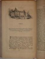 `Конволют из двух книг:  История Наполеона  и  Перенесение праха Наполеона с острова Святой Елены в Парижский Дом Инвалидов ` Поль Матье Лоран де л'Ардеш.