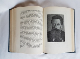 `Моря Советской Арктики` В.Ю.Визе. Л. Главсевморпуть 1939 г.