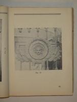 `Города Московской губернии` Проф. А.И.Некрасов. Москва, Издательство 1-ого МГУ, 1928г.
