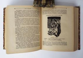 `Белый архив. Сборники материалов по истории и литературе войны, большевизма, белого движения и т.п.` Я.М. Лисовой. Париж, издательство «Navarre», 1926-1928 гг.