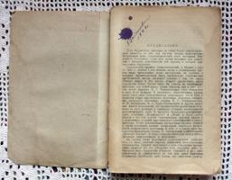 `Покушение Каракозова` . Центрархив РСФСР, 1928 г.