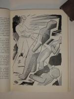 `Золотой дар` Наталья Кодрянская. Париж, 1964 г.