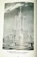 `Советская архитектура. Ежегодник. Выпуск I` . 1951г. Москва