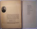 `Пушкинский заповедник` Хижинский Л.С.. Л., 1937
