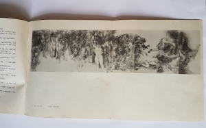 `Избранные труды японского художника, гравюры на дереве` Японский художник Акамацу  (Akamatsu Toshiko). Август 1959  1-е издание. Издательский дом искусств Fine Arts Publishing House (Китай)