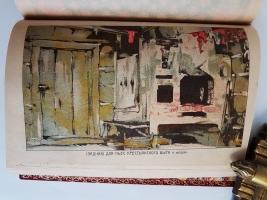 `Рабоче-крестьянский театр` З.М.Славянова. Казань, Государственное издательство, 1921г.