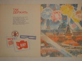 `Пятнаднадцать оригинальных подлинных рисунков В.П.Маркина ( гуашь ) к книге С.В.Михалкова  Победа .` .