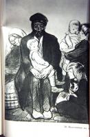 `Теофиль-Александр Стейнлен` В.Турова. 1960 г.,  Москва