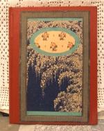 `Русское искусство` Е. Виолле-ле-Дюка и Ф.И.Буслаев. Москва, 1879 г.