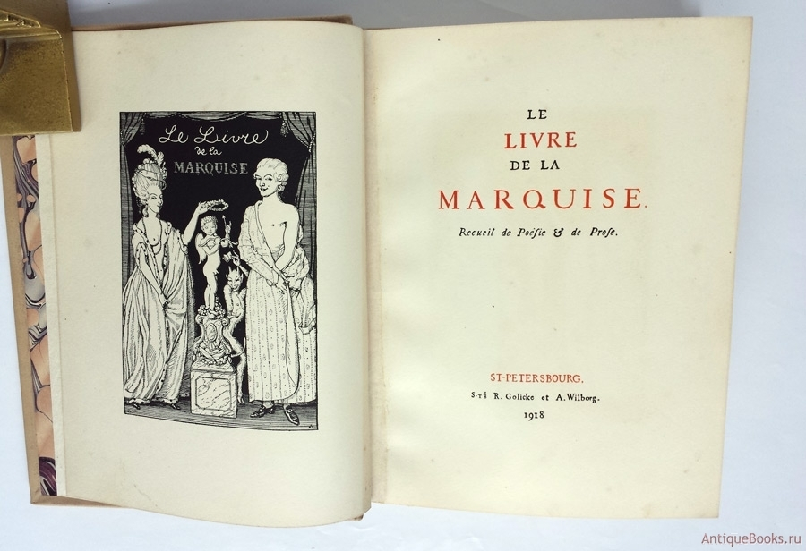 Recueil de poesie definition of marriage