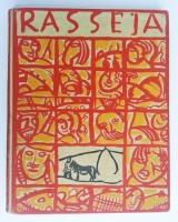 `Расея` Борис Григорьев. Петербург, Берлин,  Издательство Muller & CO. 1922 г.
