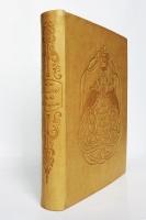 Книга Маркизы. Сборник поэзии и прозы (Le Livre de la Marquise. Recueil de Poesie et de Prose). К.А. Сомов. St.-Petersbourg, R. Golike et A. Wilborg, 1918 г.
