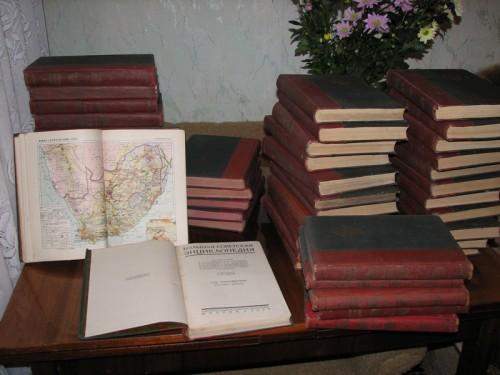 `Большая Советская энциклопедия Первое издание` . 1926-1947
