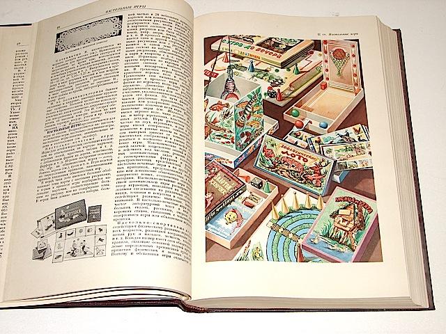 Словарь товарный купить 10 пфеннигов 1979 цена