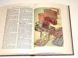 `Товарный словарь в 9 томах` Пугачев И.А.. 1956-1961 гг. Москва.
