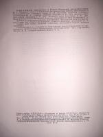 `Большая медицинская энциклопедия` А.Н. Бакулев. 1956-1964, Москва