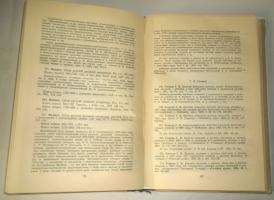 `Русские биографические и биобиблиографические словари. Аннотированный указатель` Кауфман Н.М. Москва, 1950 г