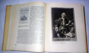 `400 лет русского книгопечатания 1564-1964 г` . Москва, 1964 г