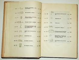 `В сердце Антарктики` Э. Шеклтон. 1935г. Ленинград