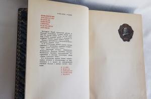 `Поход «Челюскина». Героическая эпопея. Как мы спасали челюскинцев` Под общей редакцией О.Ю.Шмидта, И.Л.Баевского, Л.З.Мехлиса.. Москва, Издание Редакции  Правды , 1934 г.
