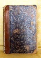`Лиу-Пайо или рассказы из китайской жизни` Сочинение Цитена. СПб, 1860г.