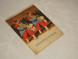 `Заговор барабанщиков` А.Рыжов. Москва, Издание Г.Ф.Мириманова, 1929г.
